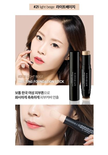 Kem nền Karadium Melting Foundation Stick No.21 SPF 50+ PA+++ 12g